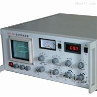 超高频在线式局部检测仪