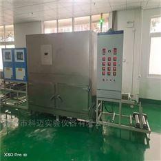 PTFE脱脂回收装置(煤油回收设备)