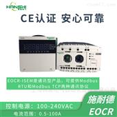 EOCRISEMD-WRUH施耐德EOCR智能保护器 EOCR-ISEM
