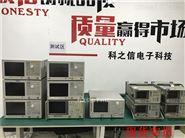 Agilent安捷伦8720ES网络分析仪二手租售