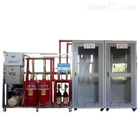 化碳气体灭火系统实训装置