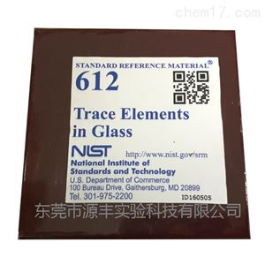 SRM 612-Trace Elements in Glass(nist)