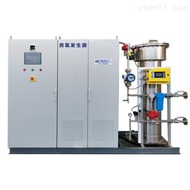 HCCF大型管式臭氧发生器系统
