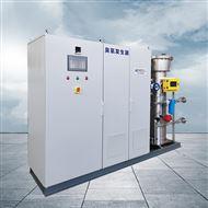 HCCF自来水厂中型臭氧发生器