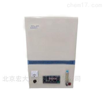 SJFL-8000氟氯測定儀測量速度快結果準故障自診斷