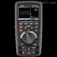 DT-9989高精度数字万用表