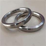 長安區RX型不銹鋼316金屬八角環墊片報價
