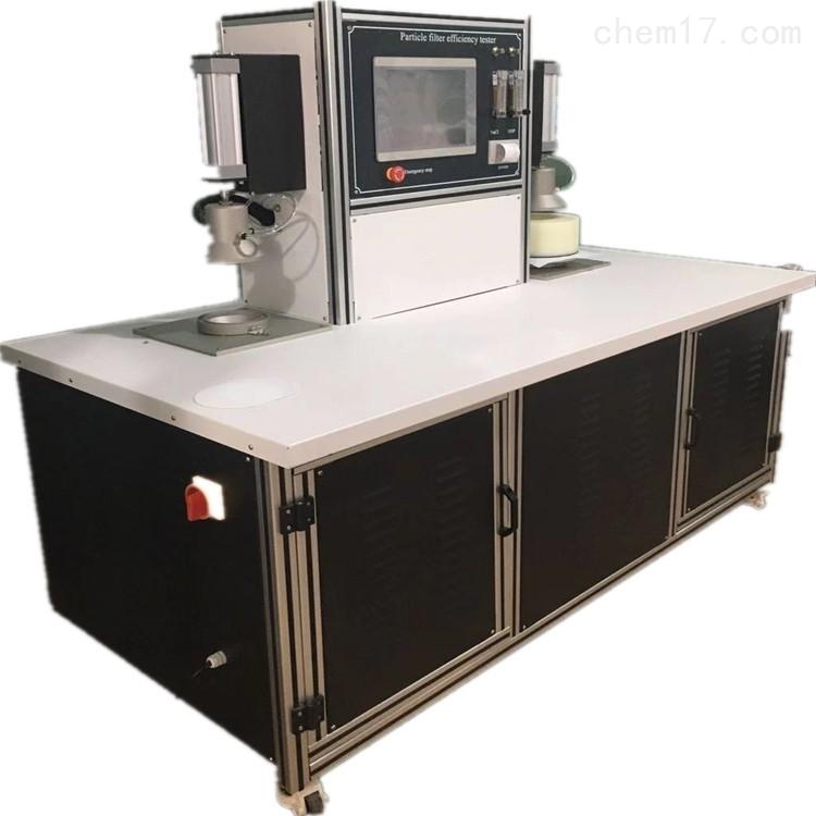 颗粒过滤效率测试仪的标准