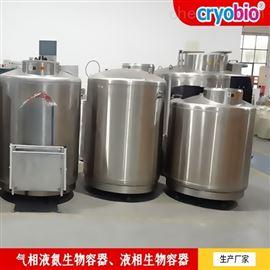 铝合金液氮罐