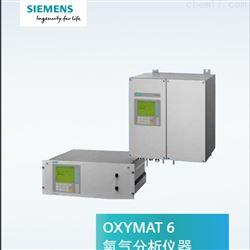西门子气体过滤器C79451-A3458-B542