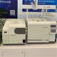 EDX1800BROHS6项+新增4项检测仪