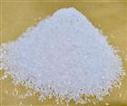 GB/T 30923-2014塑料聚丙烯(PP)熔喷专用料