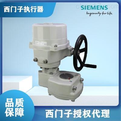 上海西门子SQL361B150-D蝶阀执行器