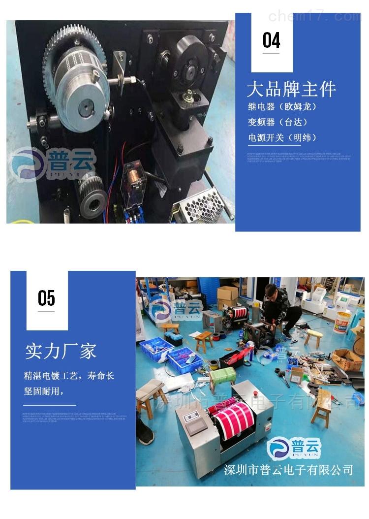 印刷打样机PY-E626油墨涂料展色仪 深圳市普云电子有限公司厂家批发