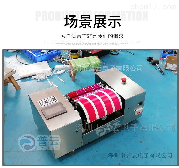 油墨印刷打样机PY-E626胶版印刷展色仪厂家工厂场景展示图