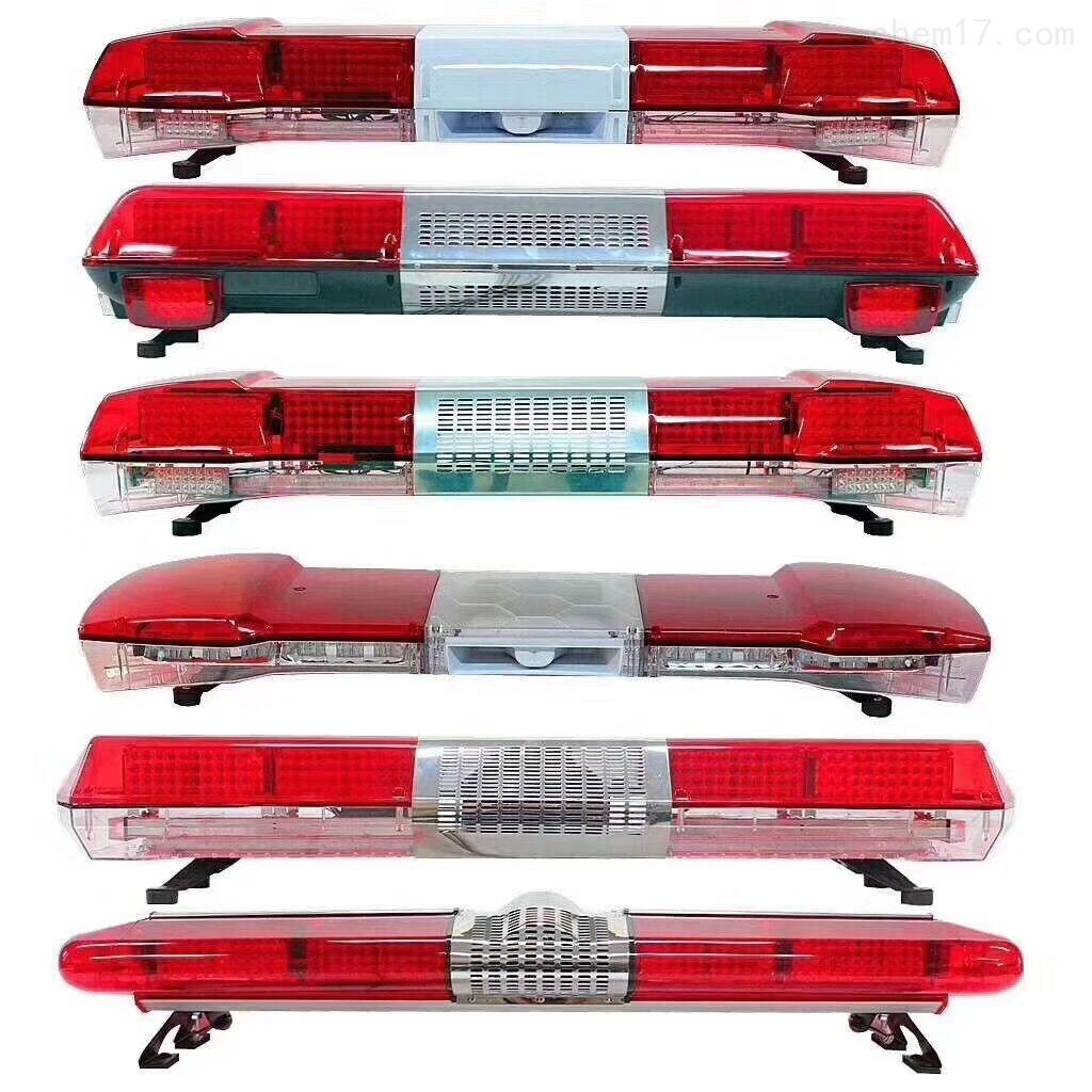 12V轿车 星际警灯警报器车顶爆闪警示灯