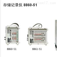 8860-51记录仪L2108连接线日本日置HIOKI