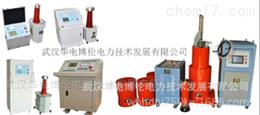 耐压试验装置串联谐振试验变压器