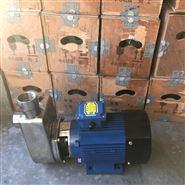 40WBZS10-18不锈钢耐腐蚀自吸泵