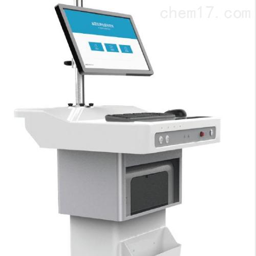 江苏麦澜德盆底表面肌电分析系统MLD A0