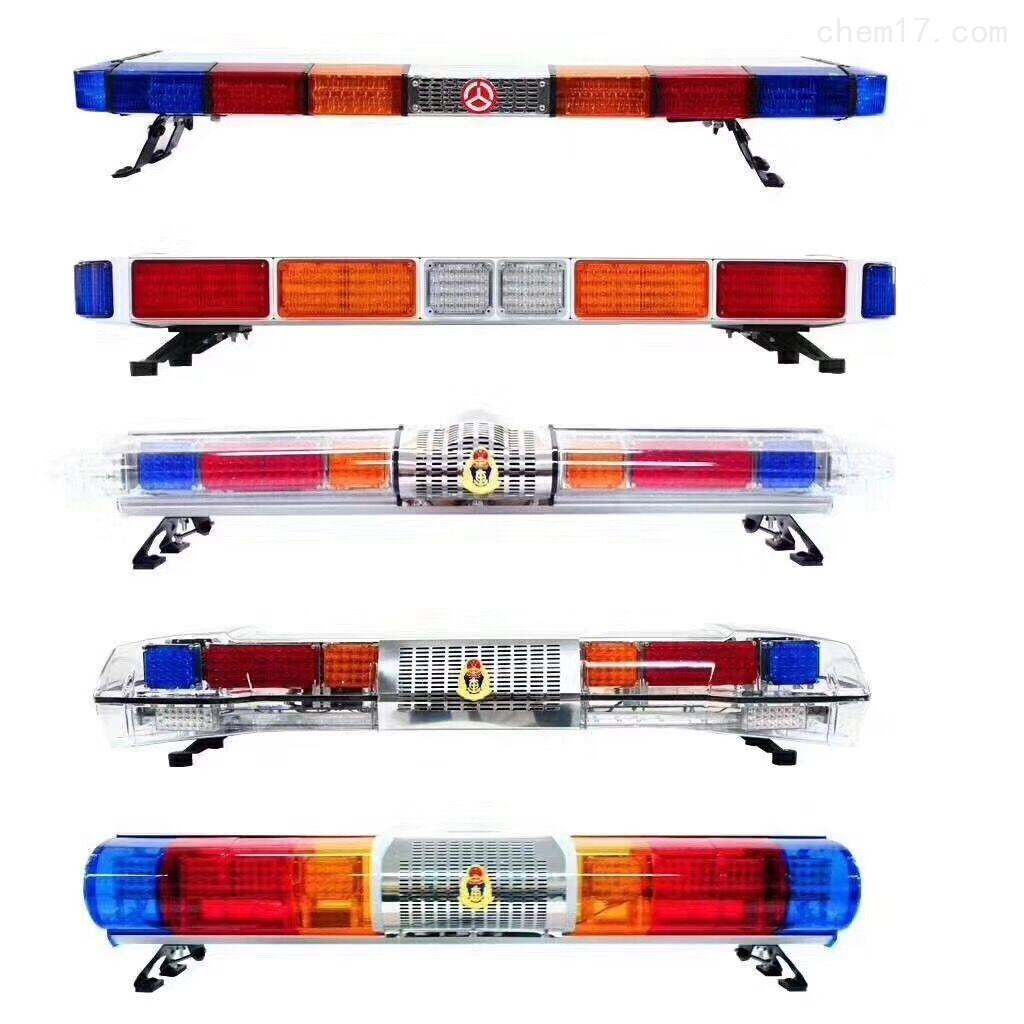 12V轿车 电子警报器红蓝爆闪喊话器长排灯