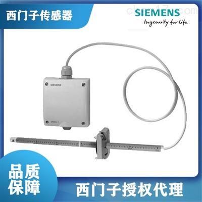北京西门子QVM62.1风速传感器