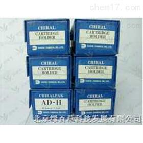 AD-H手性柱-阿托伐他汀钙的光学异构体分析