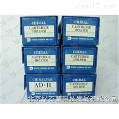 Chiralpak AD-H手性柱-阿托伐他汀钙的光学异构体分析