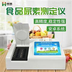 HM-N12食品尿素测定仪