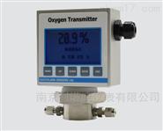 完全可配置在线PPM或常量氧气分析仪