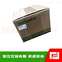 B8800AJ YOKOGAWA橫河 B8800AJ存紙盒