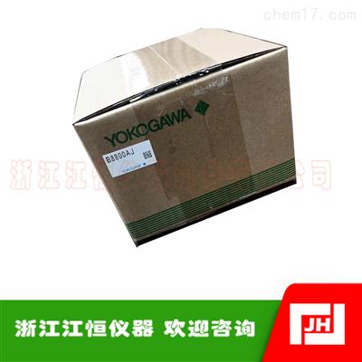 B880AJ YOKOGAWA横河 B880AJ存纸盒