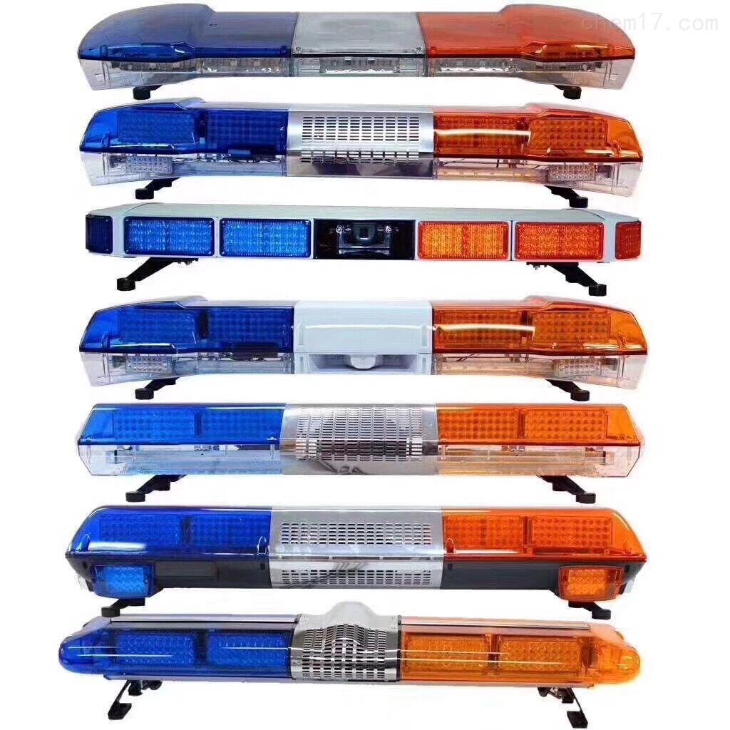 救护电动巡逻车车顶警示灯USB功能长排警灯