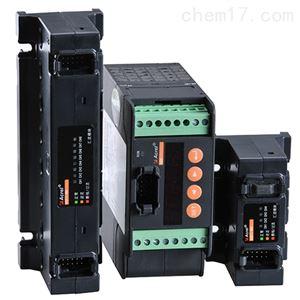 AGF-M4T光伏汇流采集装置