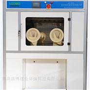LB-800S低濃度恒溫恒濕稱重系統