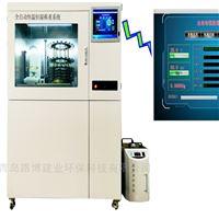 米色款全自动恒温恒湿称重系统LB-800FAC