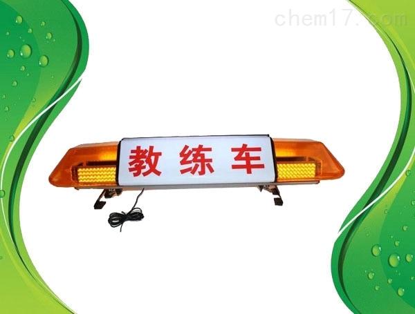 SUV轿车巡逻车警示灯交通安全车顶警报灯