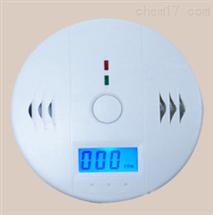 GD家用一氧化碳报警器