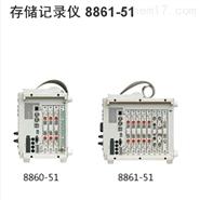 8861-51记录仪C1003携带箱日本日置HIOKI