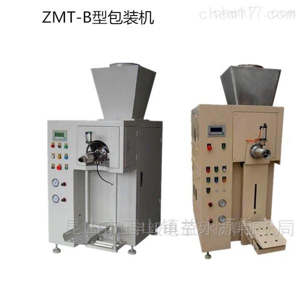 大米50公斤定量包装机