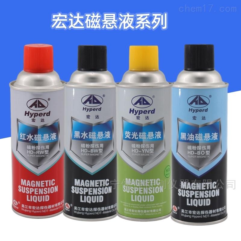 宏达黑油磁悬液(黑水)油性 润湿剂