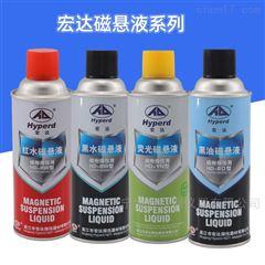 HD-BO黑油磁悬液(黑水)油性 润湿剂