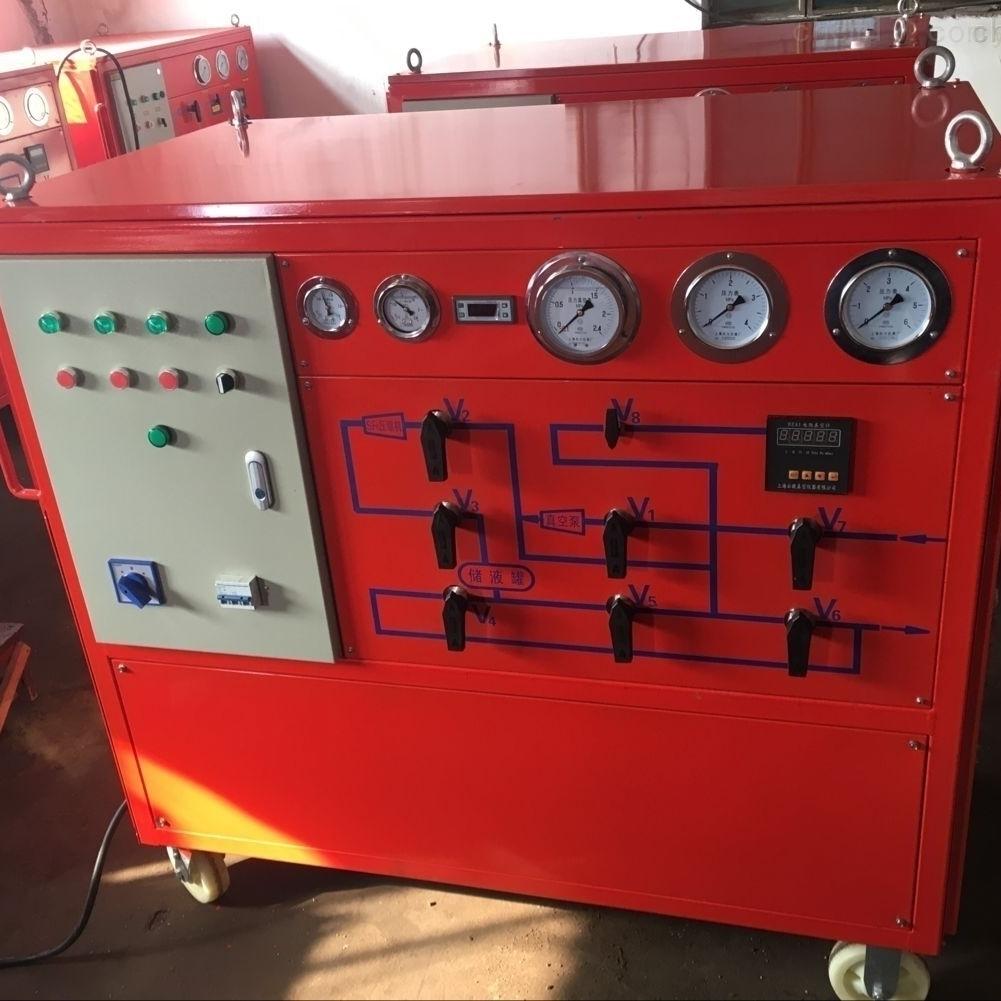 承修二级设备SF6气体回收装置