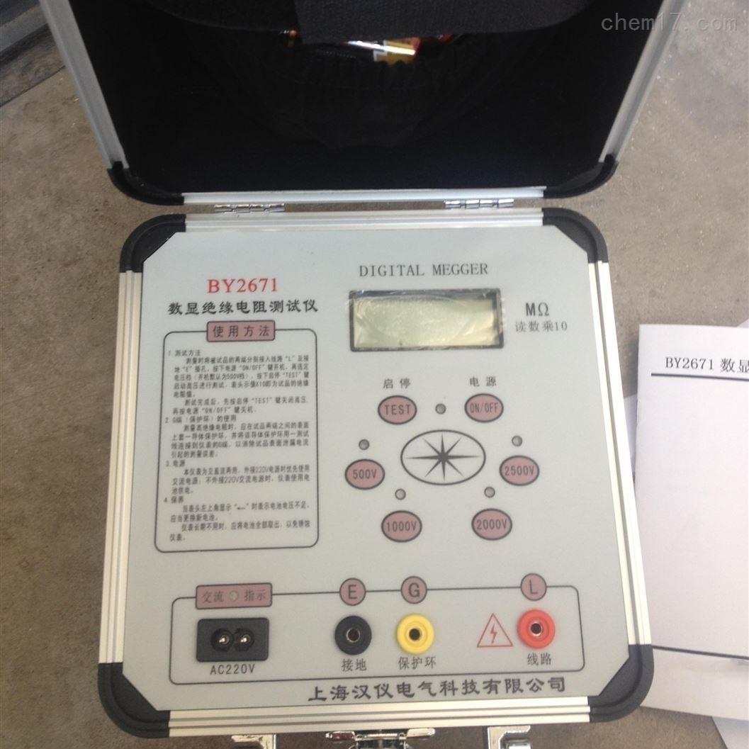 承修四级设备绝缘电阻测试仪