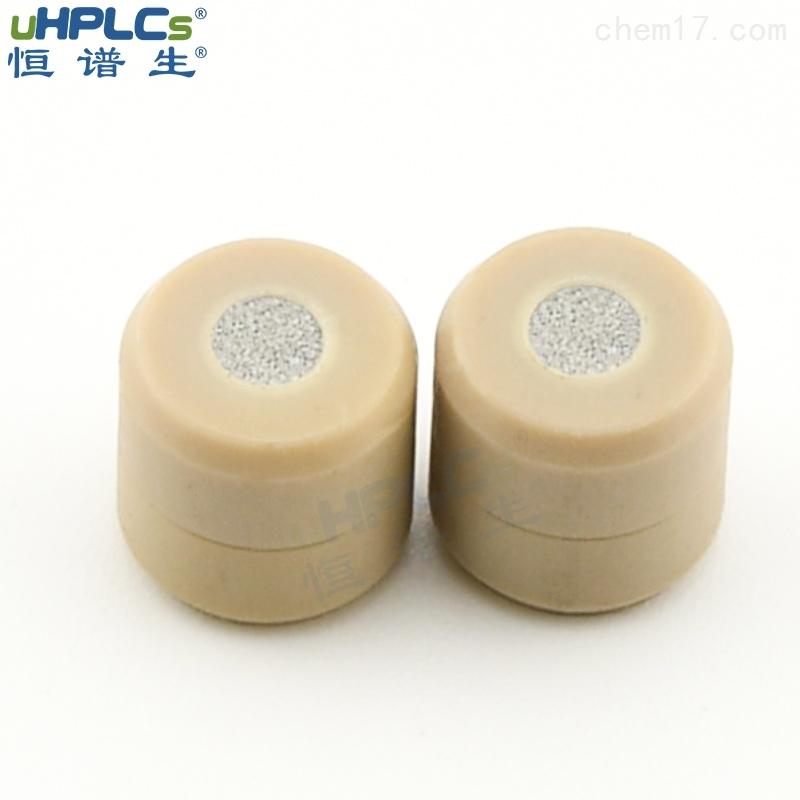 C8液相色谱柱保护柱柱芯