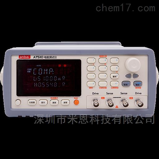 安柏anbai AT510直流电阻测试仪