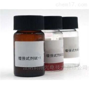 GE-1增強試劑產品