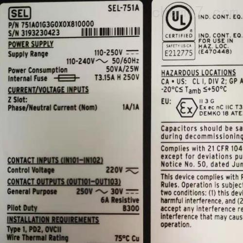 美国SEL-751馈线保护继电器