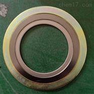 DN150耐高溫基本型石墨金屬纏繞墊片單價