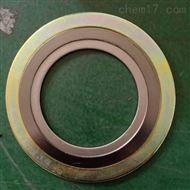 DN150耐高温基本型石墨金属缠绕垫片单价